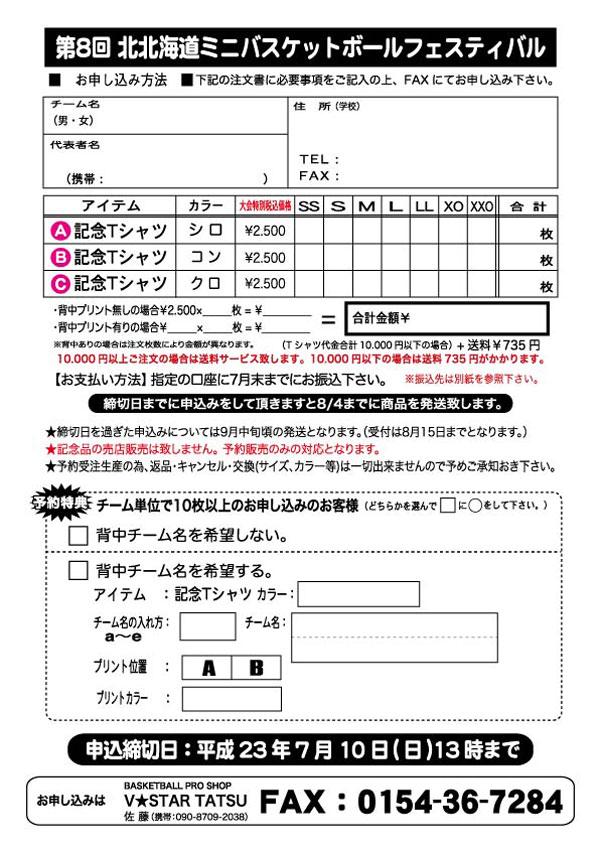 ファイル 42-2.jpg
