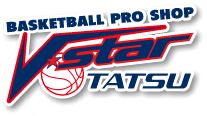 北海道釧路のバスケットボールプロショップ V☆STAR TATSU(ブイスター タツ)